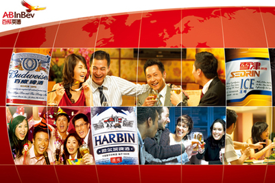 AB InBev calls digital and social pitch in China