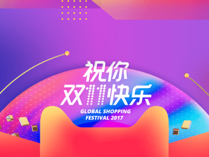 Chinese consumers numb about ecommerce festivals, except 11.11