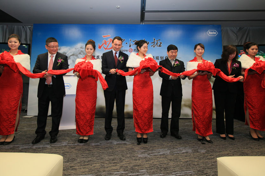 Opening ceremony of Roche's West China Management Center, one collaboration that led to the RF-S&W partnership