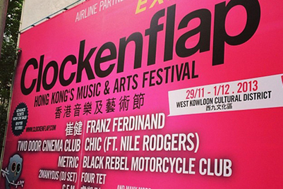 Clockenflap music festival enlists A-Vibe to meet aggressive attendance goal
