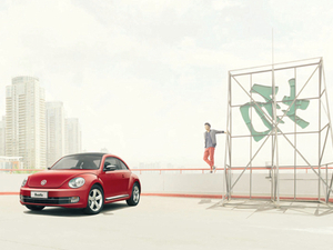 Volkswagen rings the changes in top China management