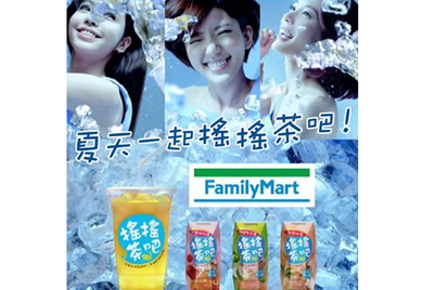 FamilyMart calls creative pitch for 25th anniversary campaign