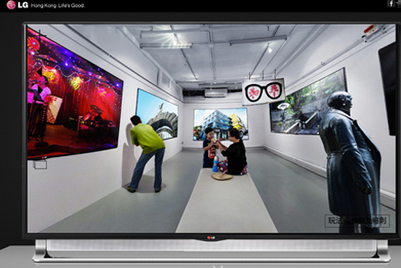 LG zooms in on Hong Kong with launch of campaign for Ultra HD TV