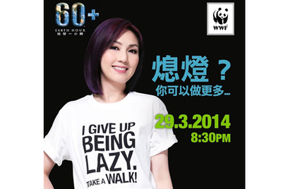 Hong Kong celebrities (plus Spiderman) make sacrifices for Earth Hour
