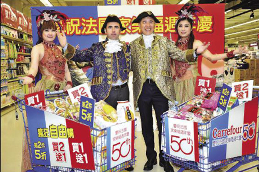 French supermarket giant Carrefour calls creative pitch in Taiwan