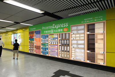 JCDecaux helps Pricerite launch 'virtual e-store' campaign in MTR