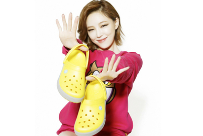 Crocs signs Korean celebrity Ga-In to broaden appeal beyond comfort