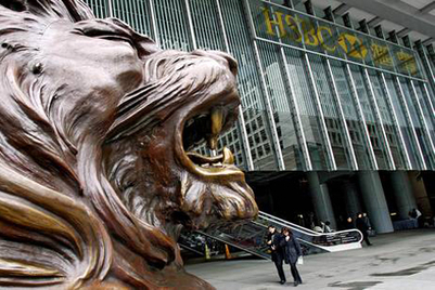 Bates and JWT to form joint venture in Hong Kong to handle HSBC