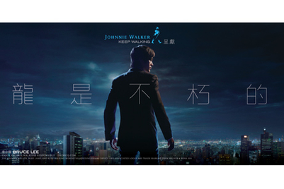 Johnnie Walker brings back Bruce Lee in Greater China campaign