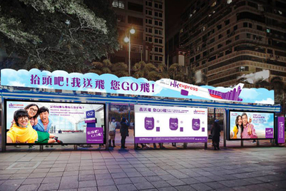 HK Express devises hands-on challenge for free air tickets