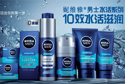 Beiersdorf consolidates China digital business under SapientNitro