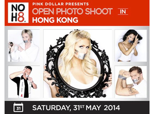Pink Dollar pushes for APAC equality with NOH8