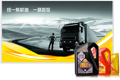 JWT Beijing scoops 2012 branding AOR for Shell Tongyi Beijing