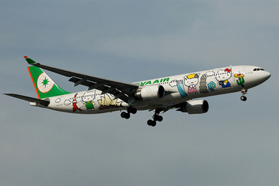 Eva Air calls creative pitch in Taiwan