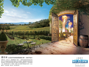 Tourism Victoria runs first campaign in China to lure tourists to explore new destinations