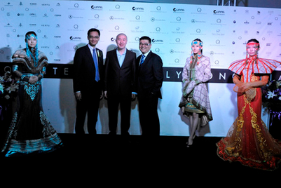 Quintessentially Lifestyle opens to cater to affluent in Mongolia