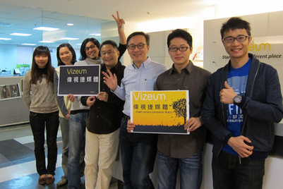 Vizeum Taiwan aims to boost challenger brand Asia Pacific Telecom