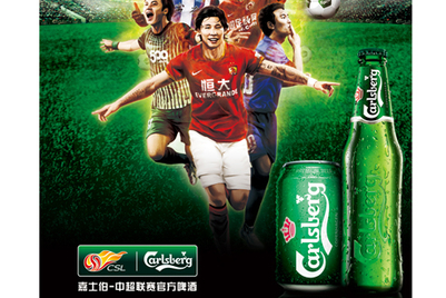 Jung von Matt/Tonghui tasked to boost beer-football connection for Carlsberg in China