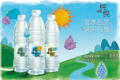Coca-Cola wraps bottled-water brand in social responsibility