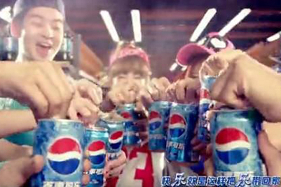 Mindshare tipped to secure US$250 million Pepsi China account