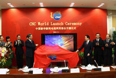 China's Xinhua launches its global English TV channel
