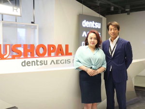 Dentsu launches cross-border unit to serve Japan and China