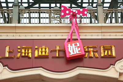 Shanghai Disneyland pays tribute to Minnie for IWD 2019