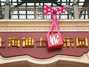 Shanghai Disneyland pays tribute to Minnie for IWD 2019