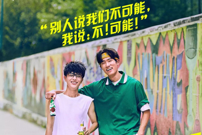 Sprite mixes it up in China with 'alternative' couples... maybe.