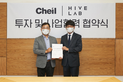 Cheil Worldwide invests in digital agency Hivelab