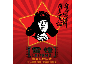 China's 50th Lei Feng Day PR effort: a hero fades into ignominy