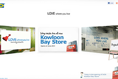 IKEA grand opens in MegaBox Hong Kong with 'Love where you live' project