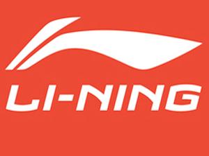 Li Ning rebrands to 'Make the change' with new logo design