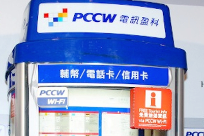 PCCW provides free Wi-Fi with HKTB