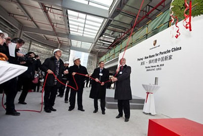Auditoire China to collaborate on grand opening of Porsche headquarters in Shanghai