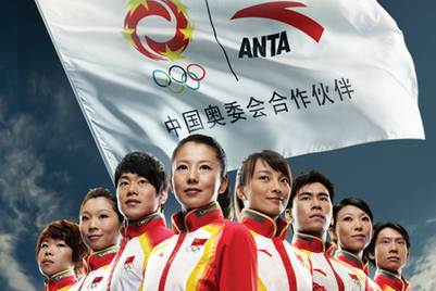 Sportswear brand Anta calls creative review; JWT declines to pitch