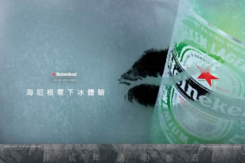 Taiwanese beer: China offers profits for Taiwanese brewers