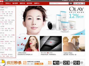 TOM Group and China Post partner on largest e-commerce service in China