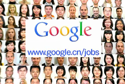 Google runs recruitment ads before Inception in theaters
