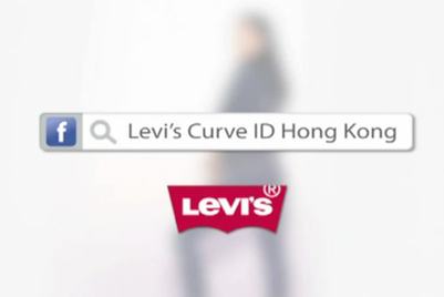 Levi's Curve ID brings fitting revolution to Hong Kong