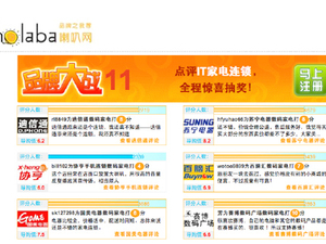 Suning come top in China IT and applicance retailer brand survey