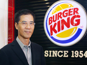 Burger King's Eric Foo speaks about being irreverent and fun