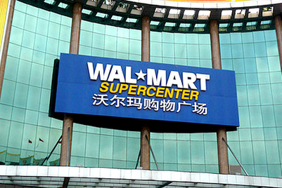 Chinese grocery market sector is highly fragmented : CTR, Kantar Worldpanel