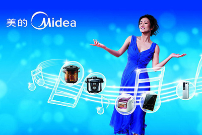 Hakuhodo Shanghai wins Midea creative pitch for home appliances products