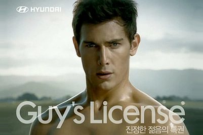 Hyundai relaunches Accent model after 11 years 'for guys only'