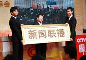 Food maker Yurun is first successful bidder at CCTV auction