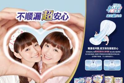Japanese sanitary towel brand Elis tasks Grey Shanghai to boost brand awareness