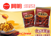 M&C Saatchi scoops creative duties for Chinese snack brand AMing