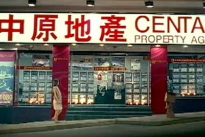 Centaline Property Agency points to fate for new branding TVC in Hong Kong