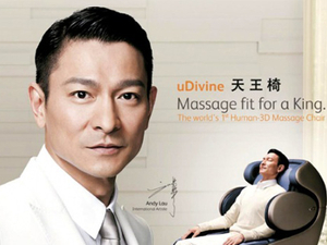Osim launches uDivine massage chair with Andy Lau